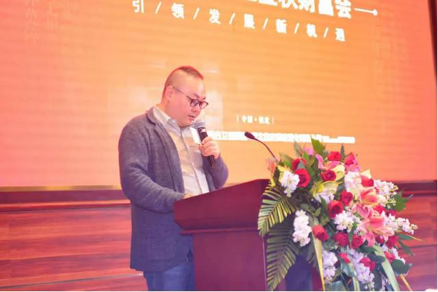 百年保定·冀酒振兴新力量_雄安保府酒业金秋财富会举行