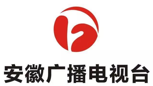 强氧&安徽广播电视台|超高清HDR内容实现活动圆满落幕
