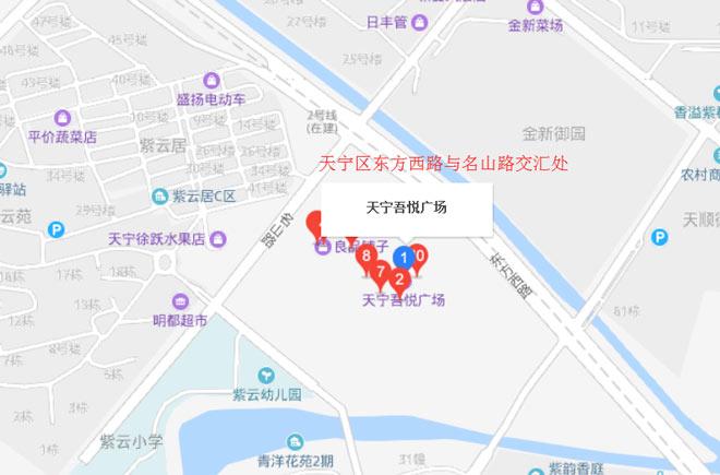 常州天宁吾悦广场在哪里?