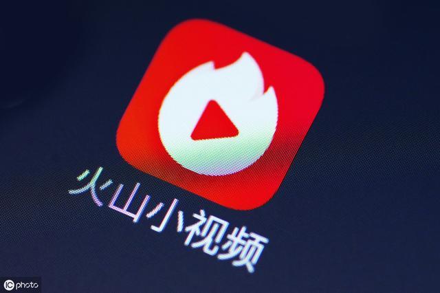 今日头条抖音小程序打通火山小视频,流量红利时代已经到来