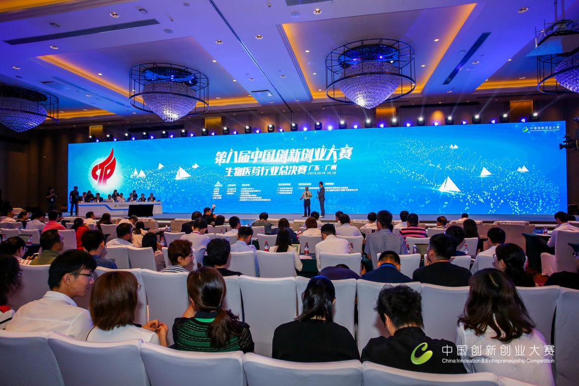 全国生物医药行业巅峰决战,广州高新区企业夺得桂冠!