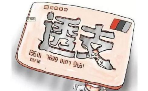 不做卡奴,你不知道的信用卡玩法,通过信用卡实现资产增值插图