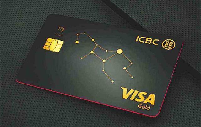 不做卡奴,你不知道的信用卡玩法,通过信用卡实现资产增值插图(4)