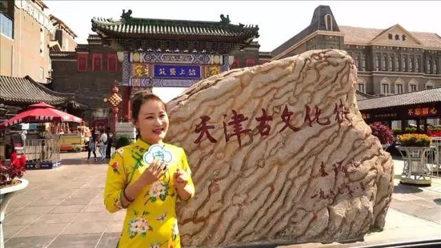 长在红旗下相约新天津逛古文化街做真·文化人