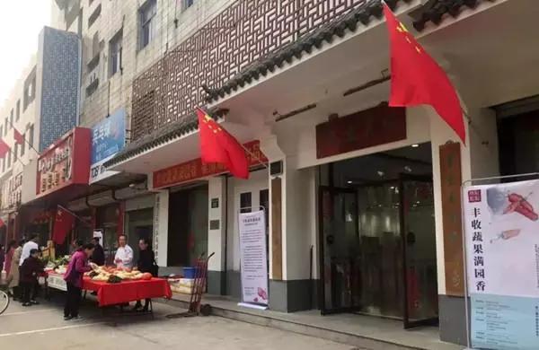 """""""丰收蔬果满园香""""崔清湖国画作品展亮相保定虹宝艺术馆"""