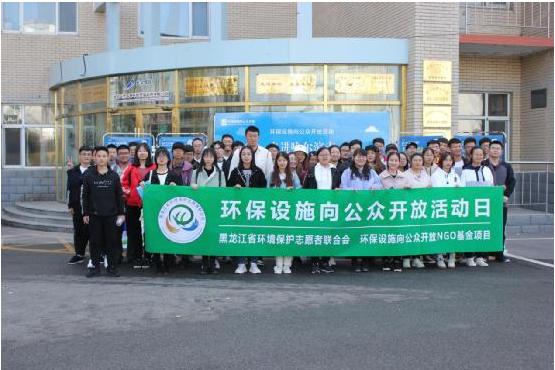 环保设施向公众开放 让高考600多分的大学生惊叹:这次来,真涨知识了