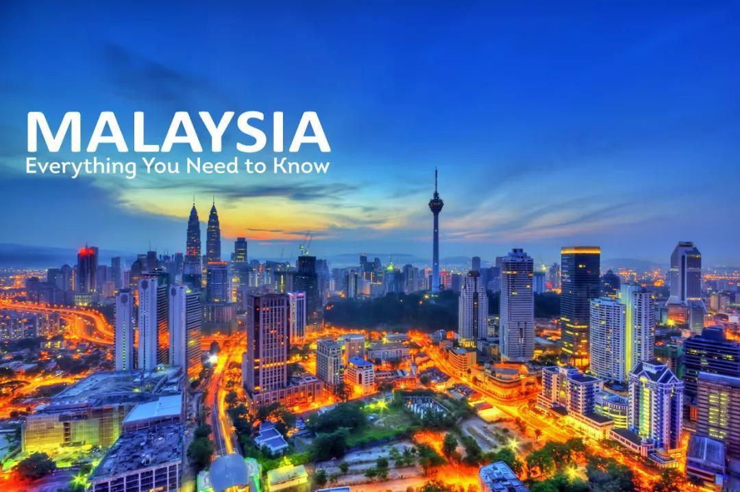 马来西亚互联网产业崛起 数字技术型人才迎来新风口
