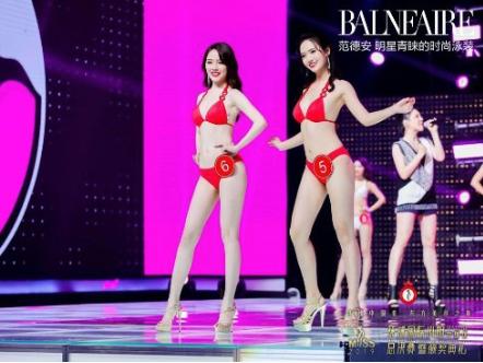 范德安成环球小姐唯一指定泳装品牌 音乐魔女吴莫愁倾情献唱