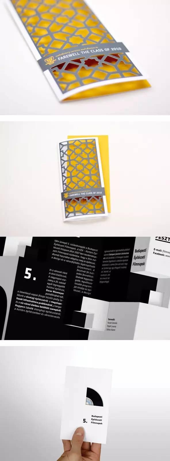 广告宣传单张折页设计