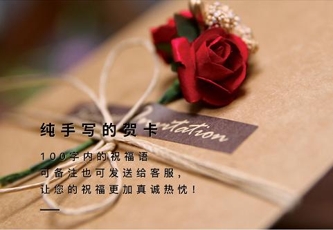 月圆夜永生花:轻奢情感信物礼品,让美好的情感灿烂永驻
