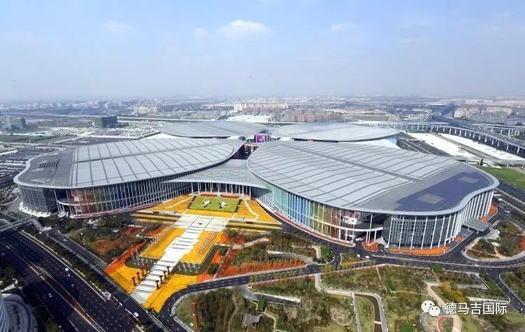 第二届进口博览会