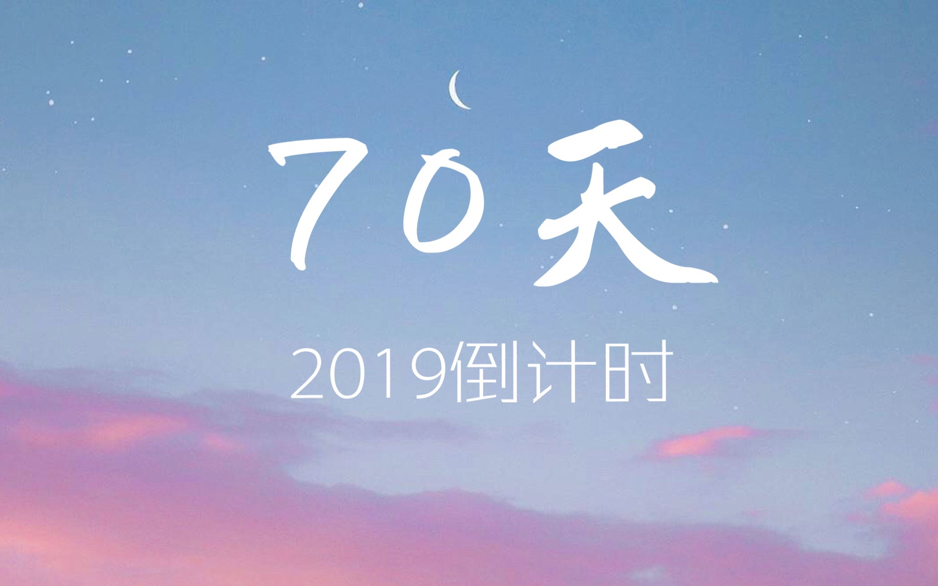 2019年倒计时如何华丽逆袭 金秋美业捷径之路已开启