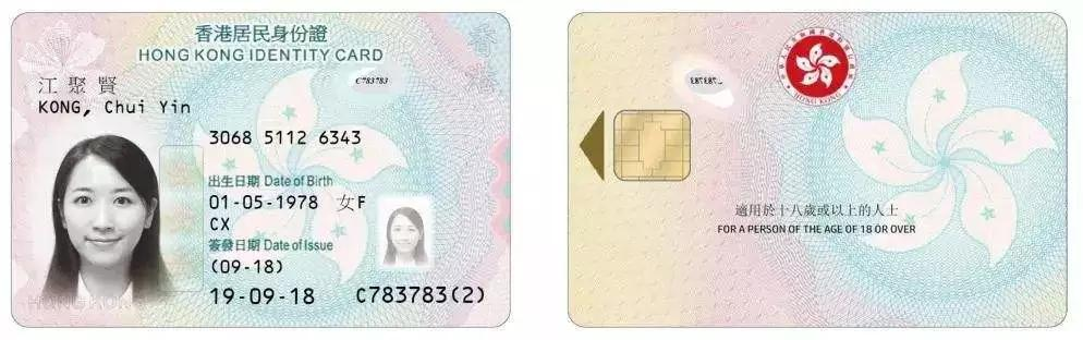 申请香港优才什么时候才能知道结果?只要没收到拒签信就有机会!