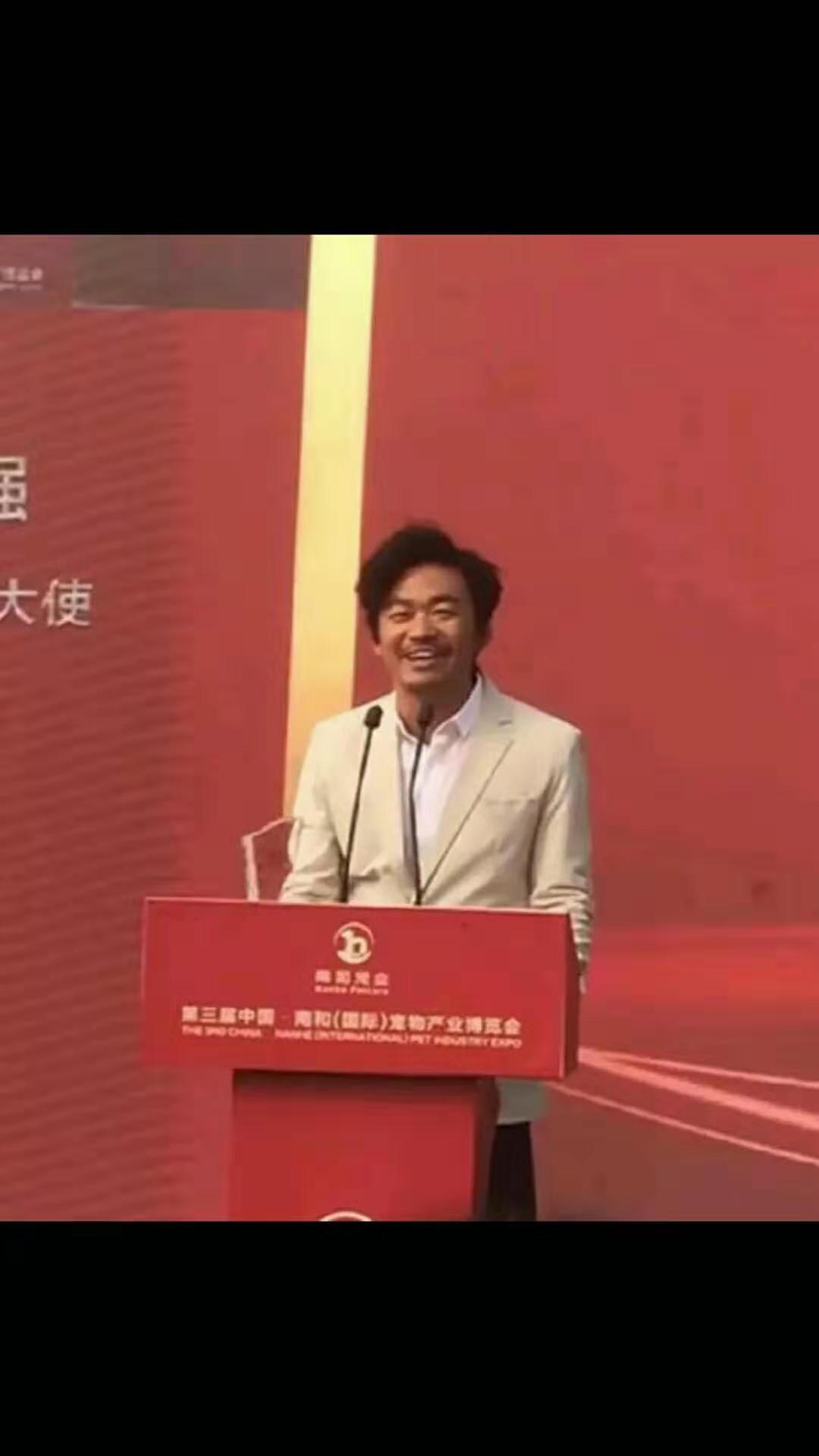 王宝强担任家乡形象大使,马蓉发文:看透是非善恶,太有深意