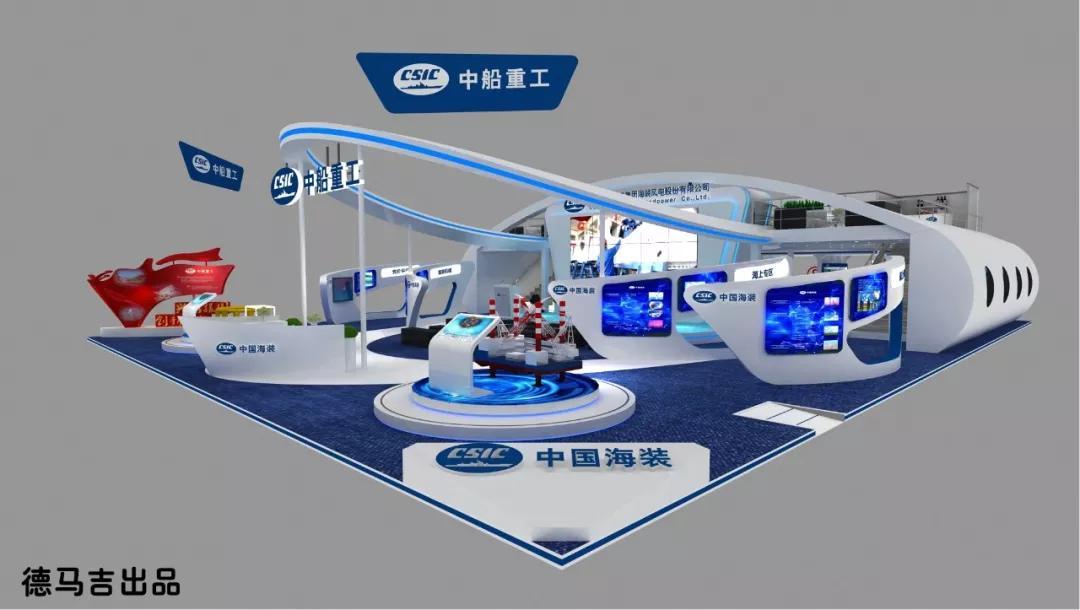中国海装云南11选五5设计