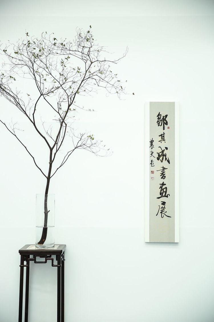 《墨自其成》--少女邹其成书画展在京开幕