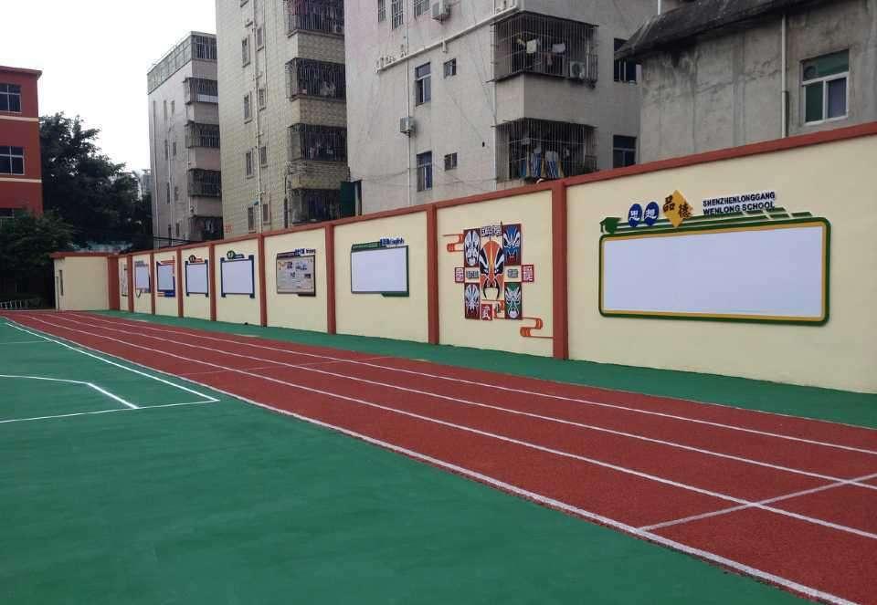 如何设计学校的文化墙