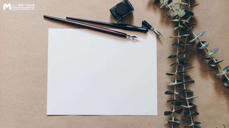 文案怎么写,才能更有画面感