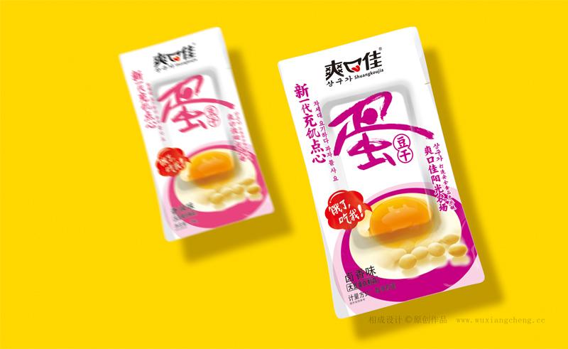 鸡蛋干品牌包装视觉设计
