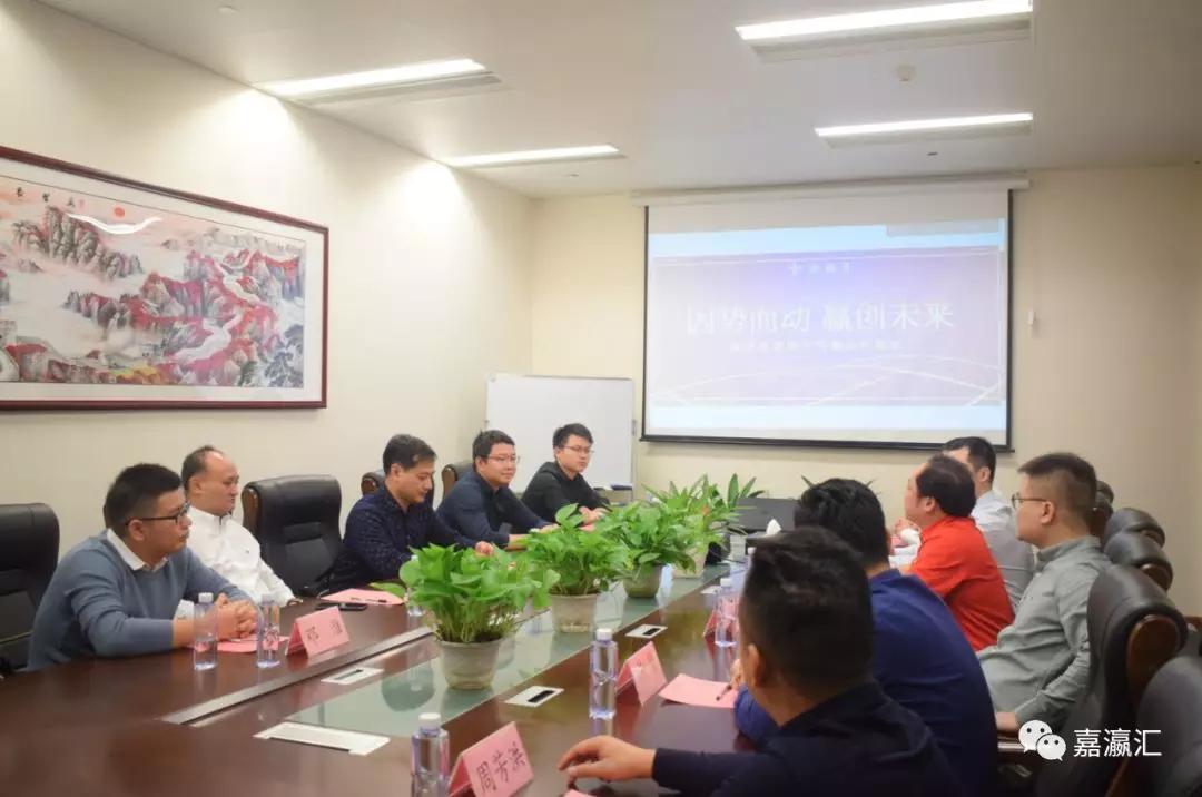 嘉瀛汇携手株洲动力谷打造政府引导基金