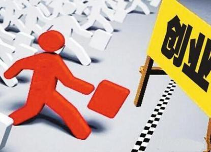 普通人除了上班还有哪些不太依靠学历和经验的出路?