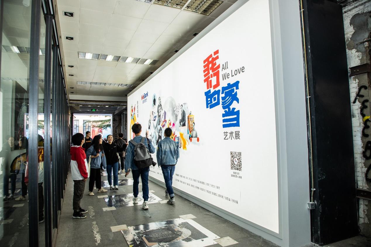 798游戏艺术工厂_用物件传递爱与珍视,微众银行《我们的家当》在北京798开展 ...