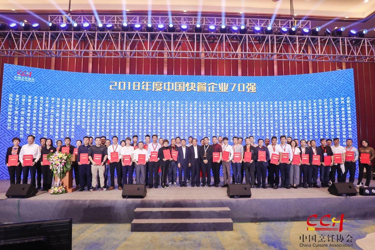 """中国快餐企业70强,唯一一家酸菜鱼加盟品牌""""鱼你在一起""""上榜"""