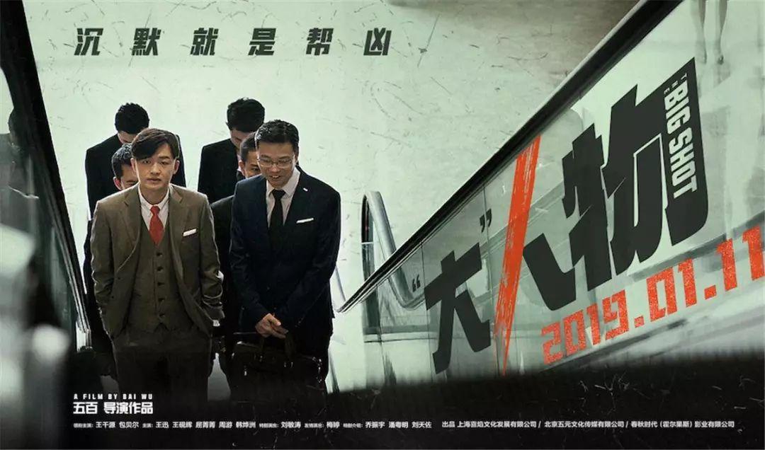 被财阀绑架后的韩国:男人卖命,女人卖身,背后还有黑手