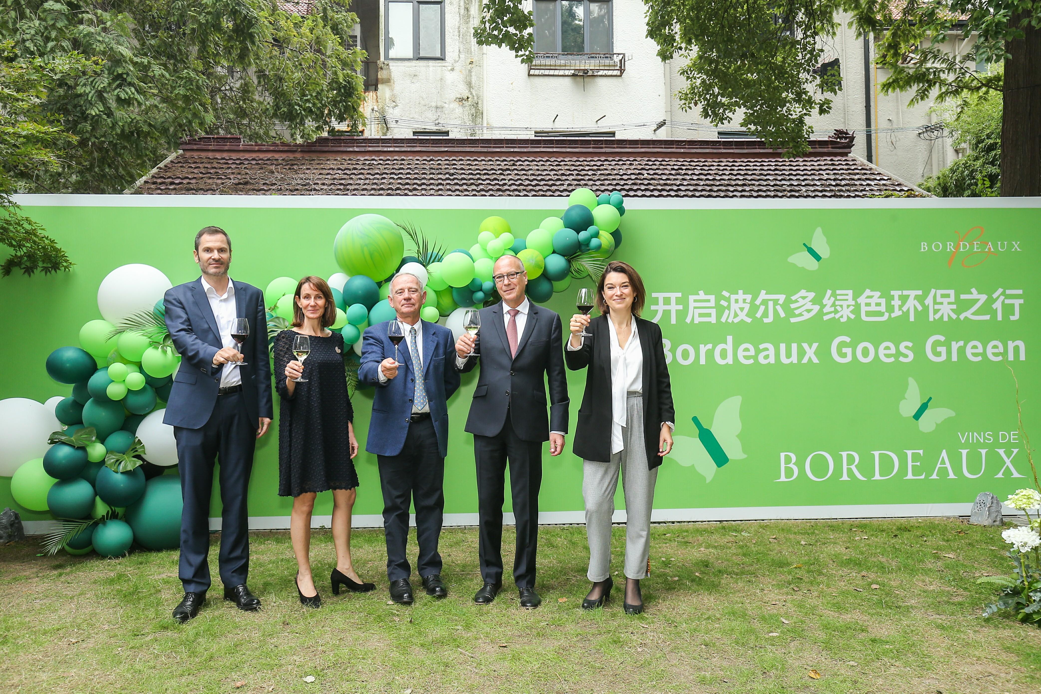 坚持绿色发展 开启生态未来 走进可持续发展中的波尔多