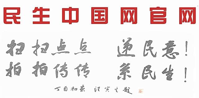 """南京市高淳区实验小学怎么样?举行2019一年级新生""""蒙书礼"""""""