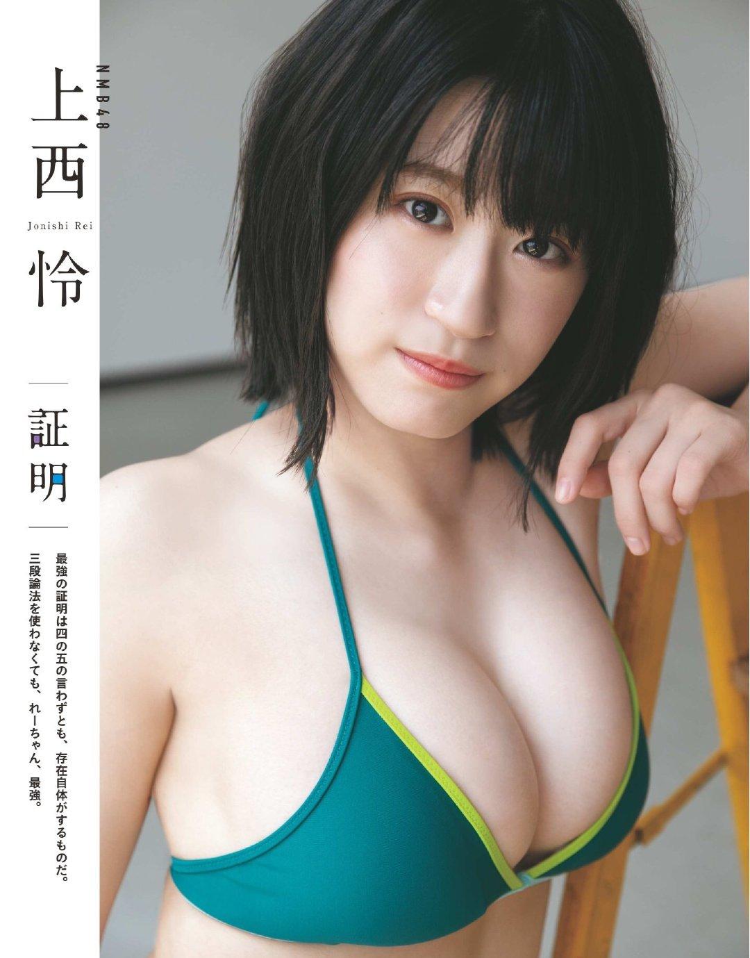 [无言说妹子]太犯规!NMB48成员@上西怜 清纯脸庞下的「超级凶器」好危险啊!