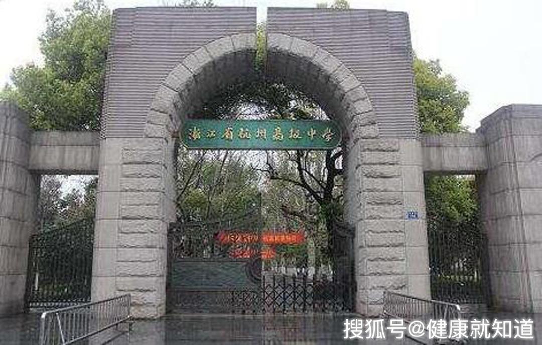 杭州女生課間墜亡
