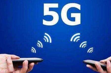 移动11月1日发布5G商用套餐
