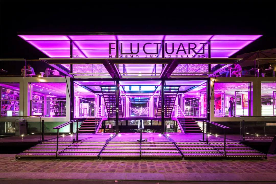艺术中心展厅设计