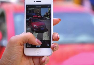 市民拍照举报交通违法行为可作为处罚证据
