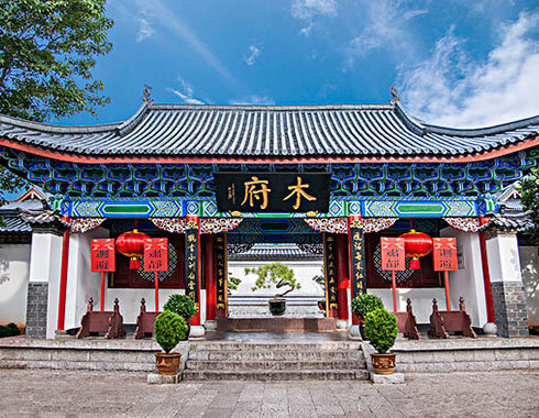 0523977d5f864027b74cd9a4dec537f5 - Lijiang eat and live the Raiders, collector's edition _ ancient city - Sohu