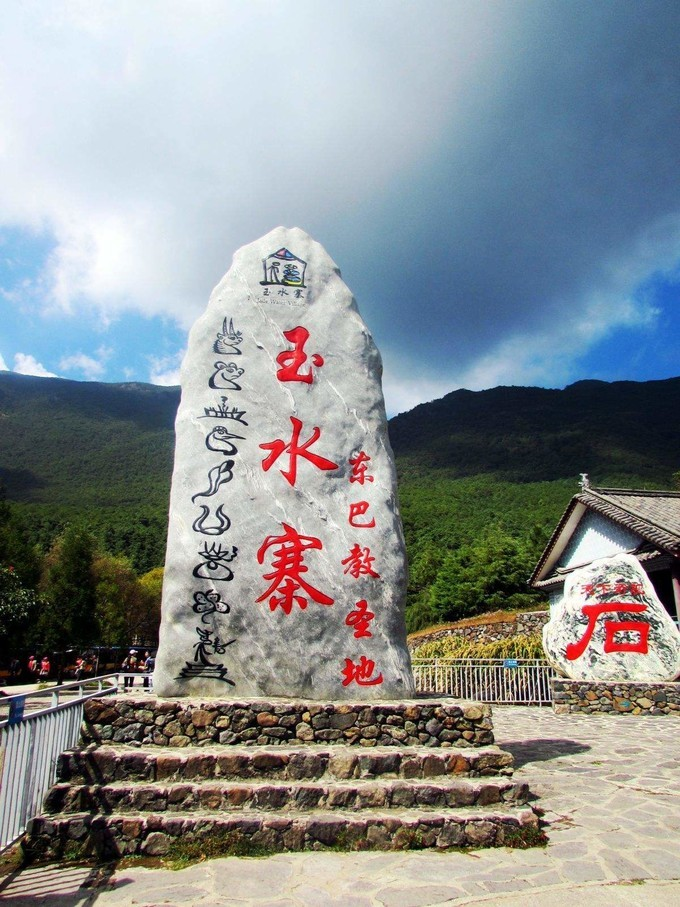56518d6399db407a96734f2d05c15876 - Lijiang eat and live the Raiders, collector's edition _ ancient city - Sohu