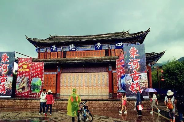 81df5992883944c59500eab6168ec1fb - Lijiang eat and live the Raiders, collector's edition _ ancient city - Sohu
