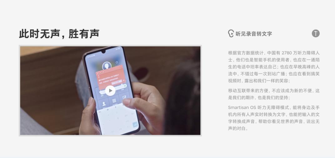 """粉丝高喊""""我养你啊""""    坚果 Pro 3长啥样?-最极客"""