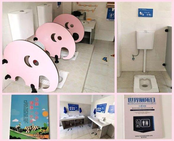 让厕所成为校园文明的亮点,九牧助力教育脱贫攻坚!
