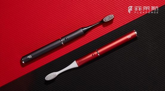 国货品牌菲莱斯新品:小魔杖颜值爆表,动力十足