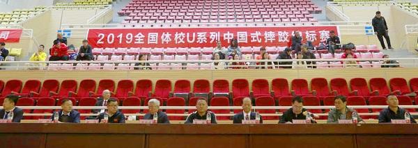 2019全国体校U系列中国式摔跤锦标赛在武当山开赛