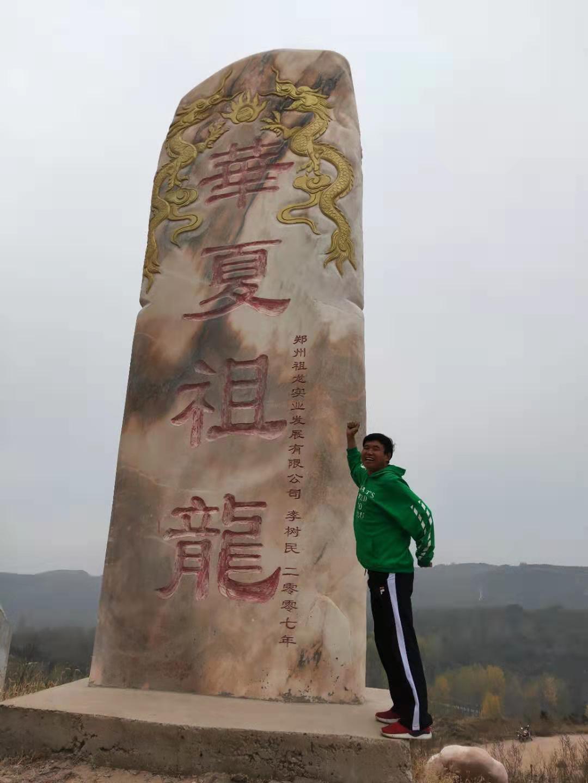 中国好人榜汪太银到始祖山献爱心