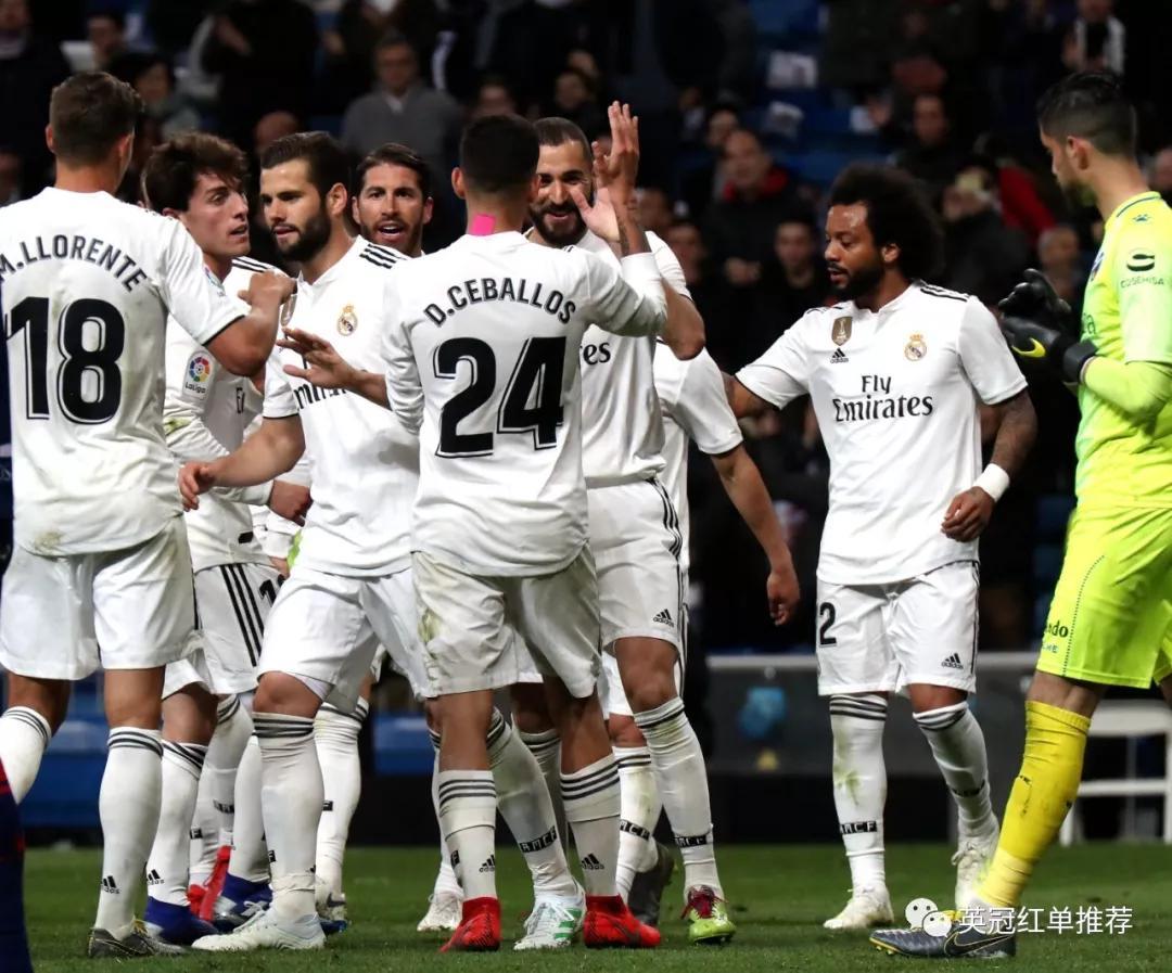 西甲推荐 皇家马德里 vs 皇家贝蒂斯 赛事分析 比分推荐