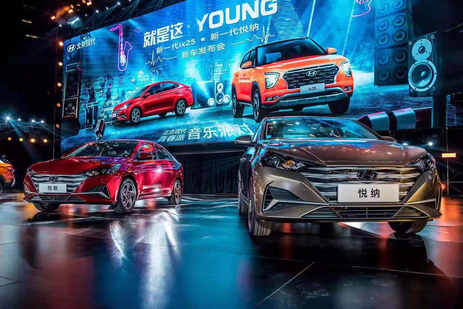 为年轻发声,新一代悦纳如何领航年轻用车潮流?