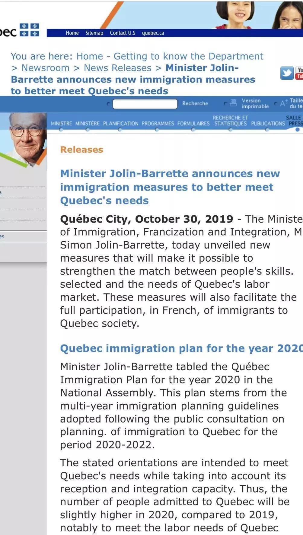 重磅官宣!加拿大魁省移民大变政!移民名额增加,但难度变大!