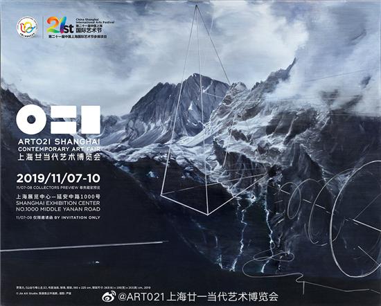 DIOR LADY ART #4——艺术家限量合作系列将于上海揭幕