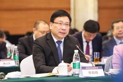 【深圳企业家日】云天励飞陈宁出席企业家座谈会