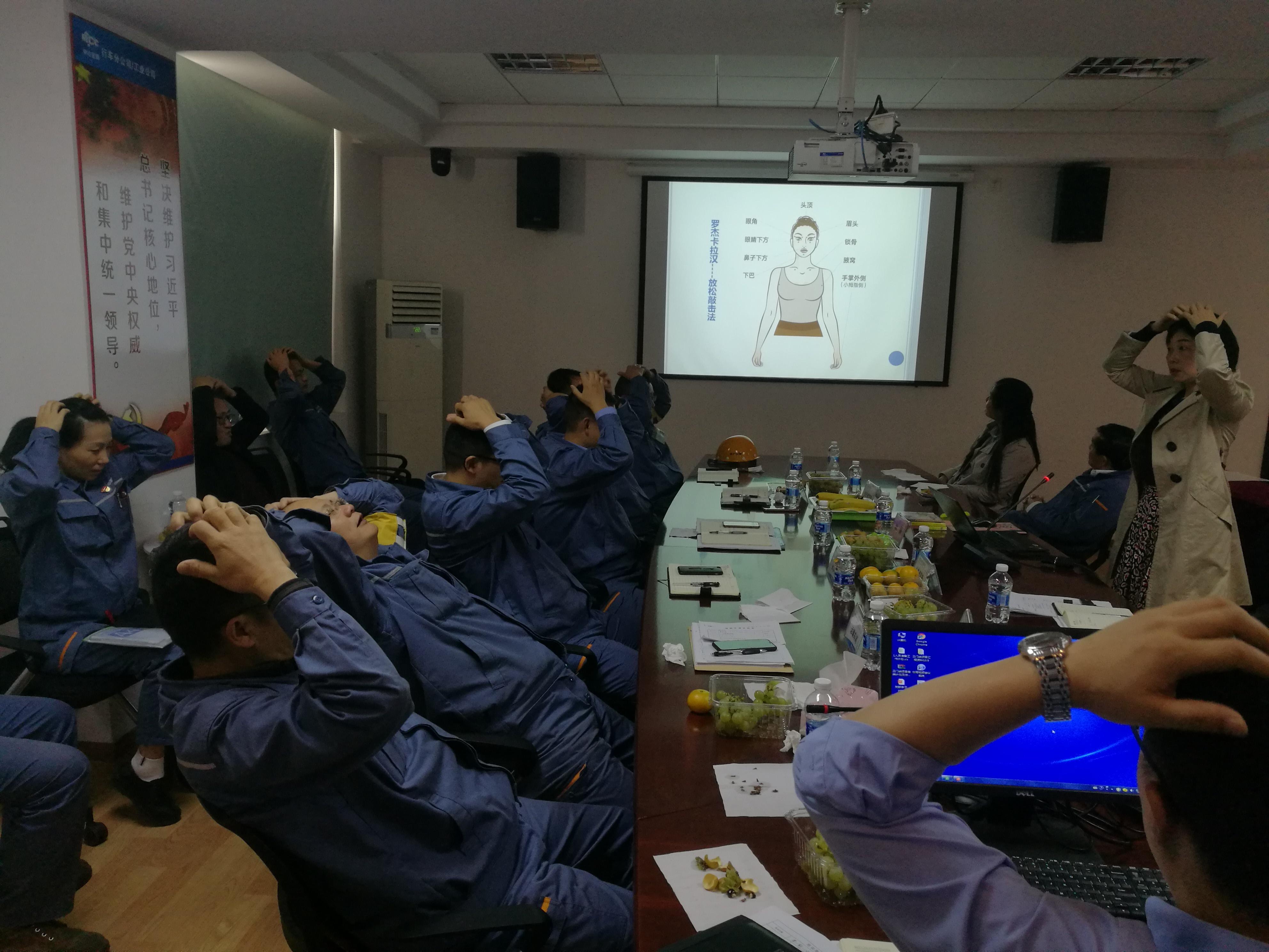 中冶宝钢基层单位开展第一期心理建设辅导讲座