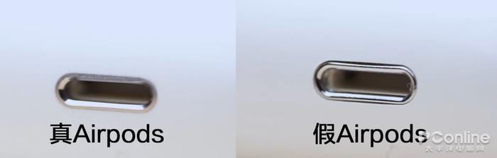"""华强北山寨""""Airpods 2""""评测:90%相似度 苹果也无可奈何的照片 - 6"""